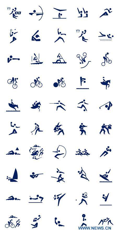 (SP)JAPAN-TOKYO-奥运象形图