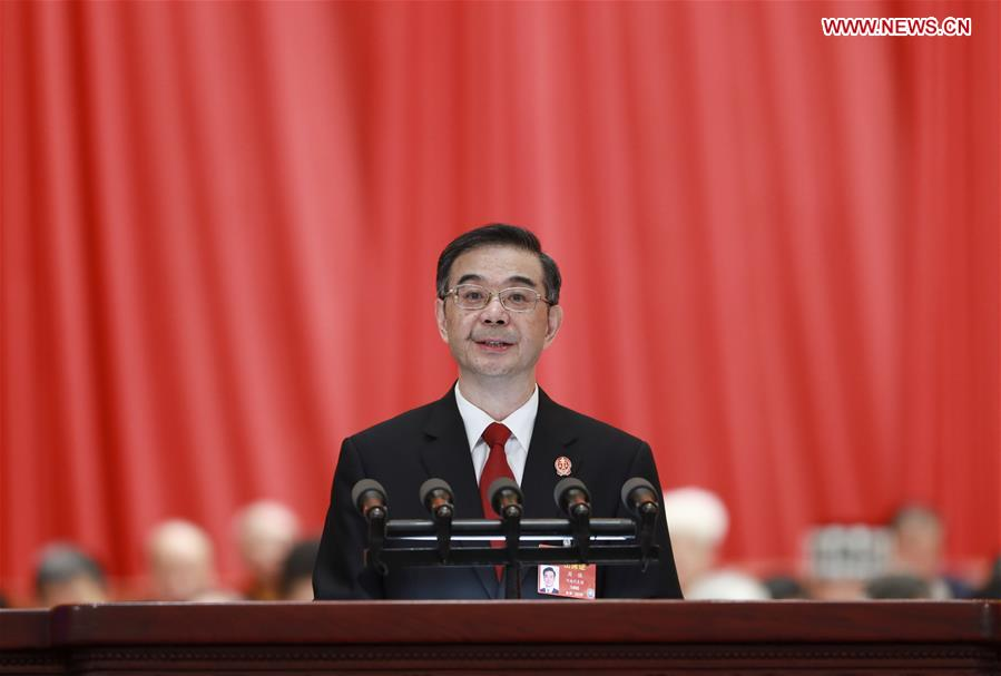 China Focus: Chinese judiciary makes headway in ensuring stability, development - Xinhua