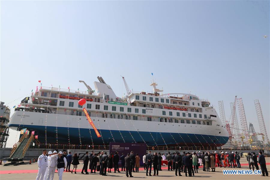#CHINA-JIANGSU-POLAR CRUISE SHIP-WATER TESTING (CN)