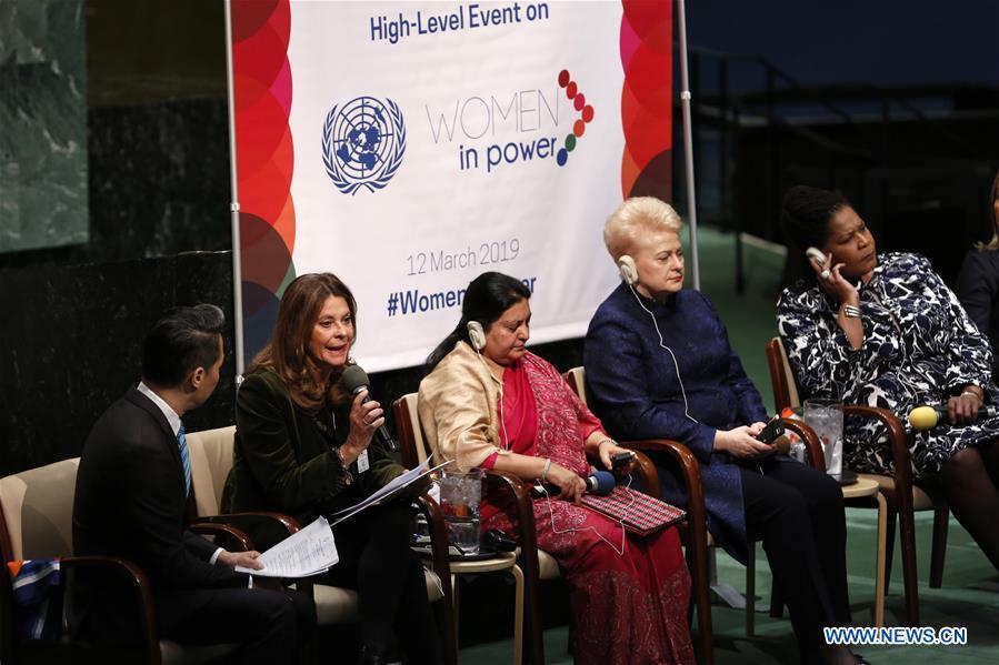联合国高级别的事件 - 权力中的女性