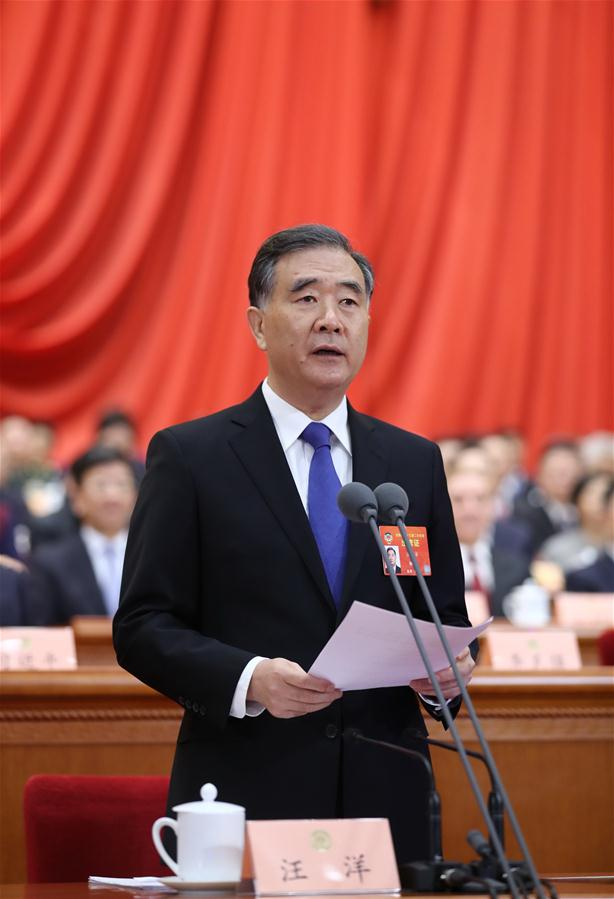 (TWO SESSIONS)CHINA-BEIJING-WANG YANG-CPPCC-CLOSING MEETING (CN)