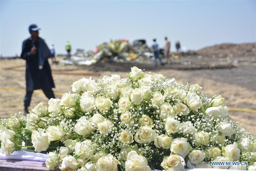 ETHIOPIA-ADDIS ABABA-AIRCRAFT CRASH