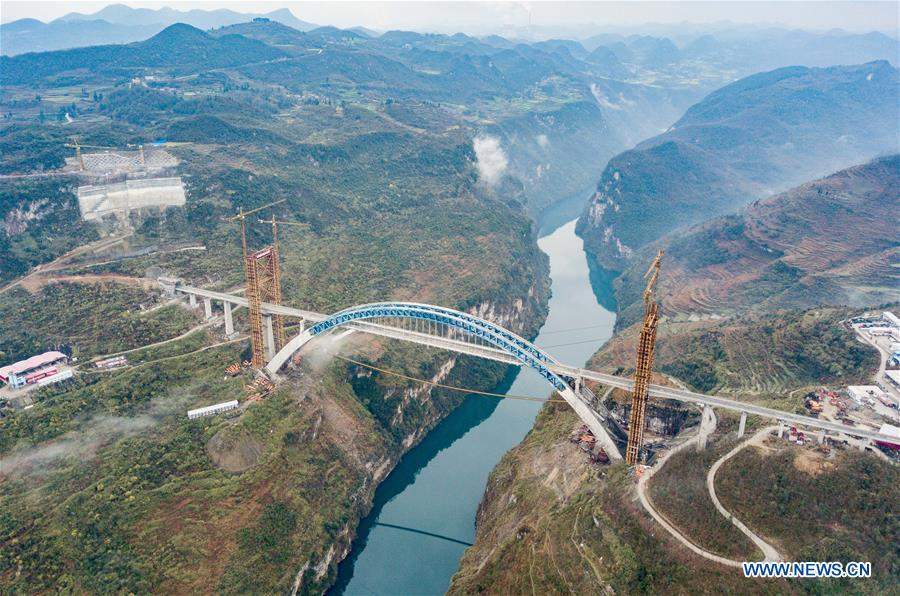 CHINA-QIANXI-BRIDGE CONSTRUCTION (CN)