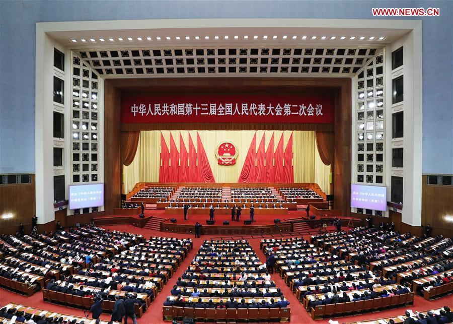 (两会)中国 - 北京 - 全国人大会议闭幕会议(CN)