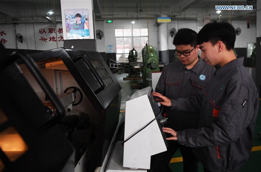 中国 - 重庆 - 职业教育(CN)