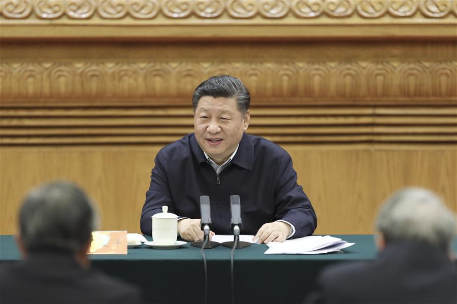 CHINA-BEIJING-XI JINPING-IDEOLOGICAL AND POLITICAL EDUCATION-SYMPOSIUM (CN)