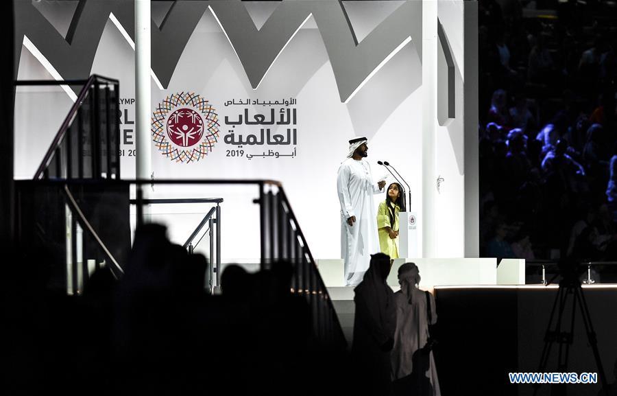 (SP)阿联酋 - 阿布扎比 - 特殊奥林匹克 - 闭幕式