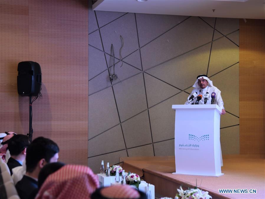 沙特阿拉伯 - 利雅得 - 注册投注开户网址代理平台语言