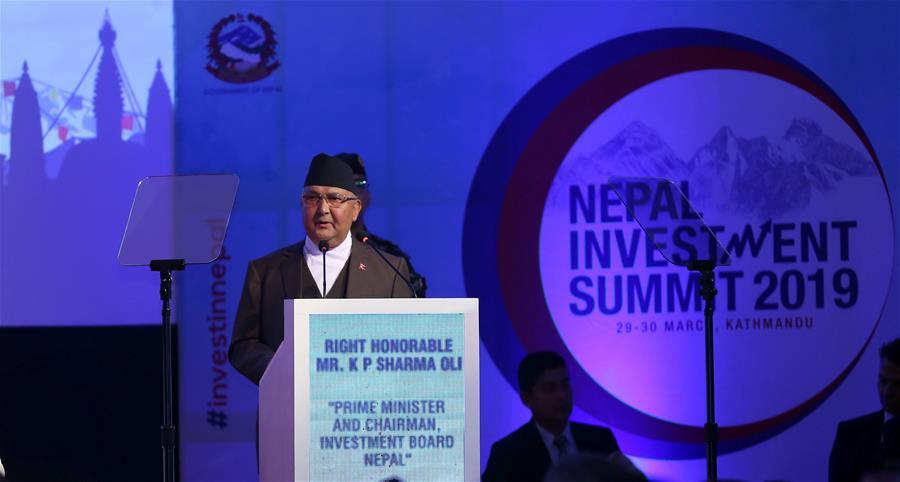 尼泊尔 - 加德满都 - 投资峰会
