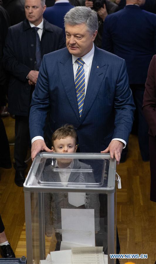 乌克兰 - 基辅总统选举