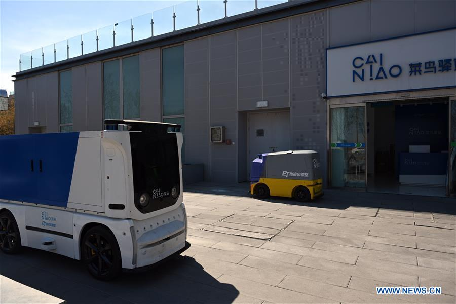 CHINA-XIONGAN NEW AREA-UNMANNED EXPRESS DELIVERY VEHICLE (CN)