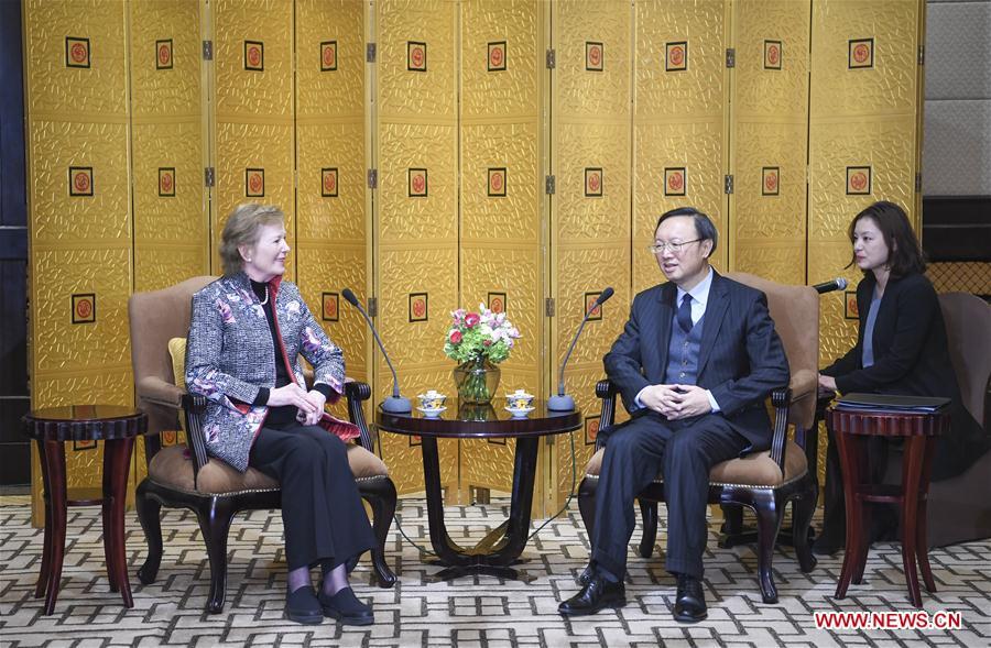 CHINA-BEIJING-YANG JIECHI-THE ELDERS-DELEGATION-MEETING (CN)