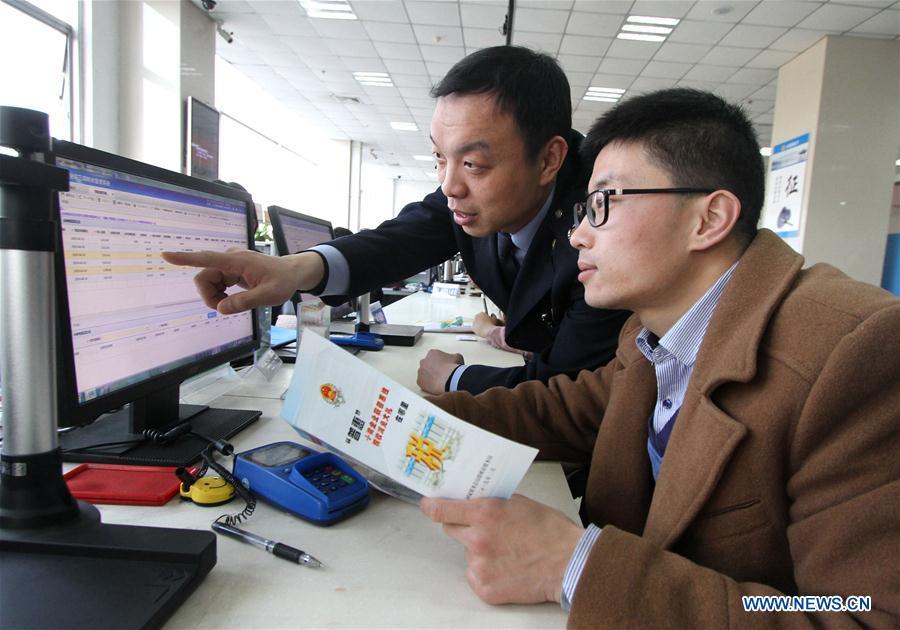 #中国 - 经济 - 增值税减税(CN)