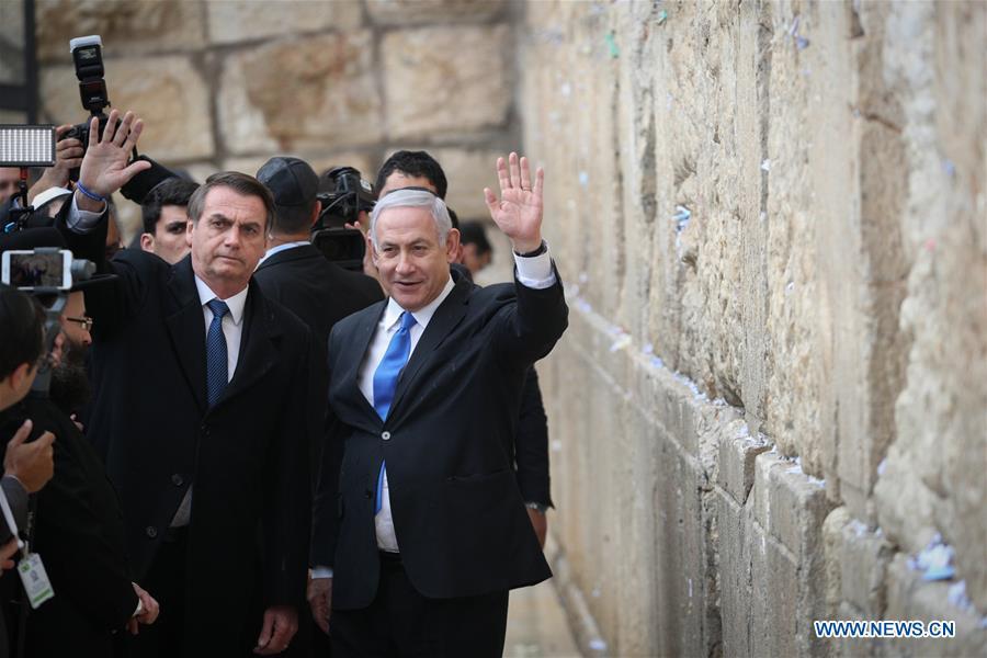 MIDEAST-JERUSALEM-WESTERN WALL-BRAZILIAN PRESIDENT-VISIT