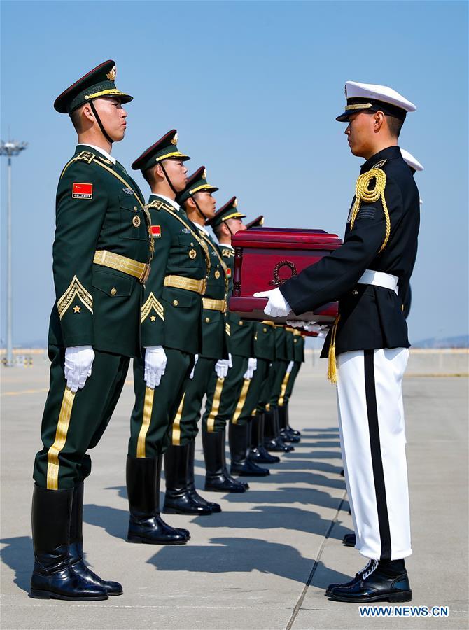 韩国 - 中国 - 中国殉道者的剩余转移