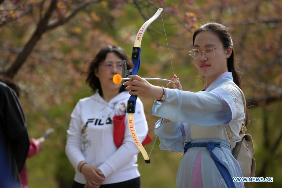 Traditional Chinese cultural event held in Beijing during