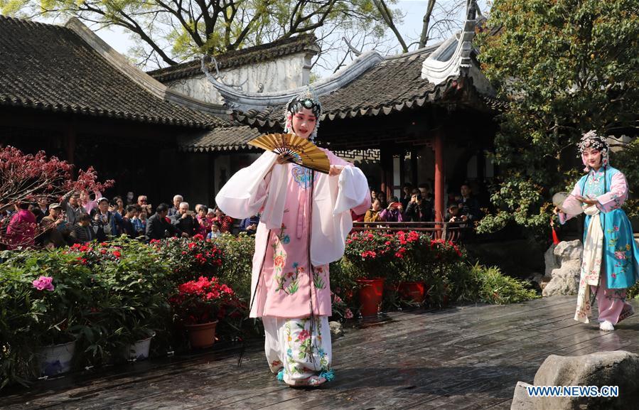 #CHINA-QINGMING FESTIVAL-HOLIDAY(CN)