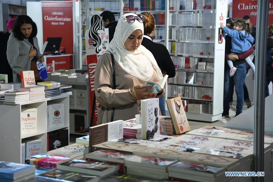 TUNISIA-TUNIS-INT'L BOOK FAIR