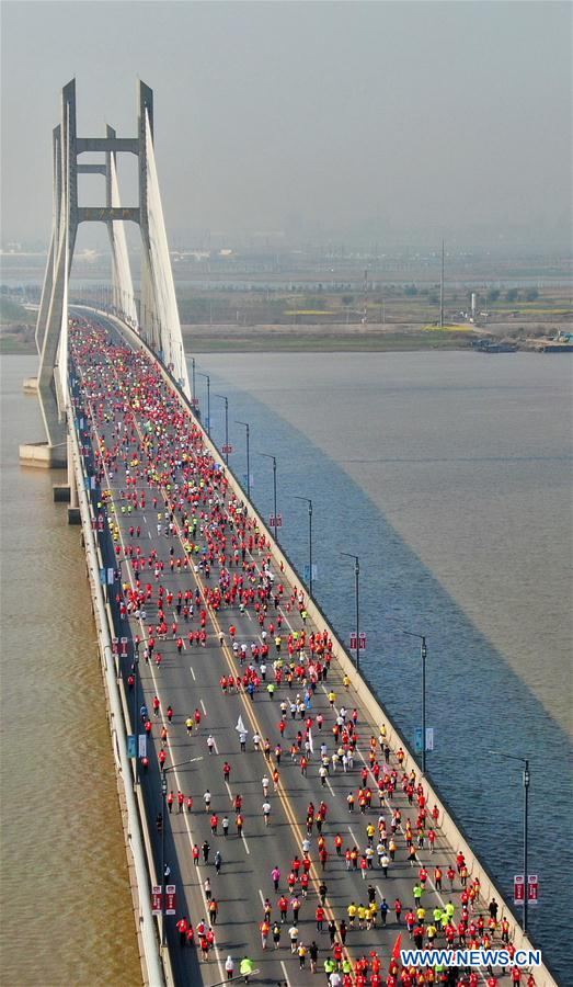 #CHINA-QINGMING FESTIVAL-HOLIDAY LIFE-MARATHON(CN)