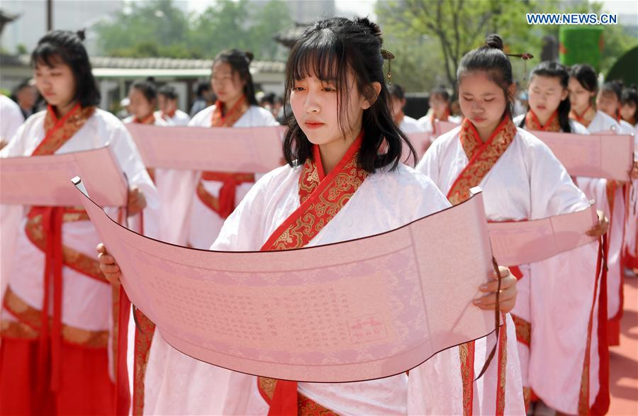 CHINA-XI'AN-COMING-OF-AGE CEREMONY (CN)