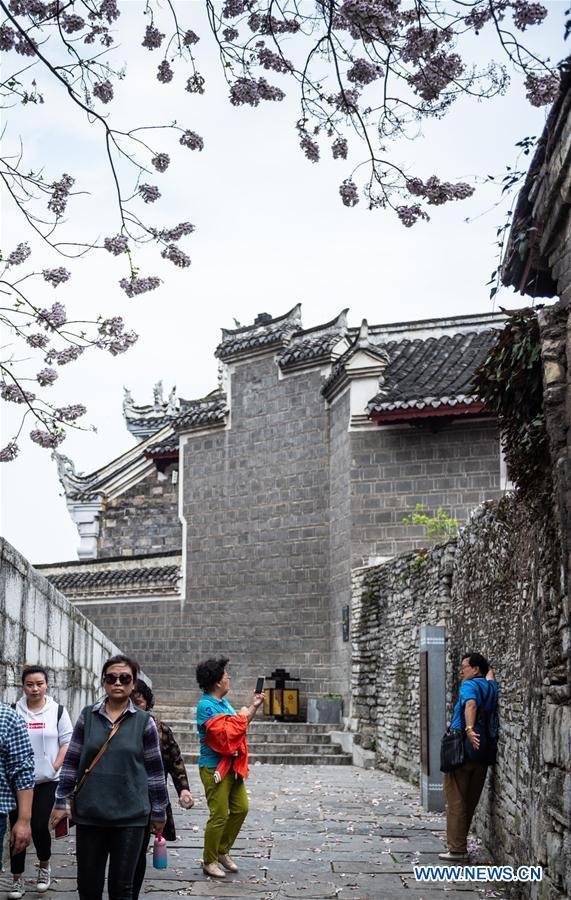 CHINA-GUIZHOU-GUIYANG-TOWN SCENERY (CN)