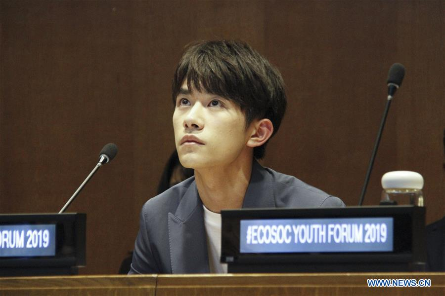 UN-ECOSOC-YOUTH FORUM-CHINESE SINGER-YI YANGQIANXI