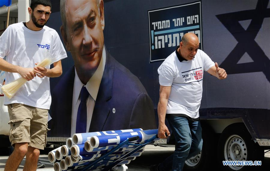 ISRAEL-MODI'IN-ELECTION-PREPARATION