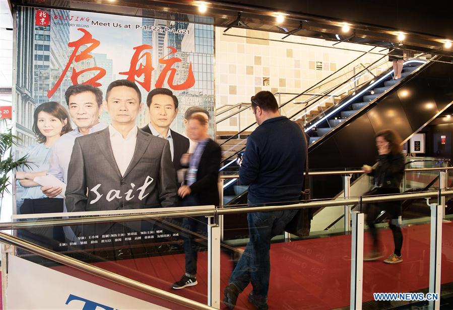 FRANCE-CANNES-SERIES FESTIVAL-CHINA