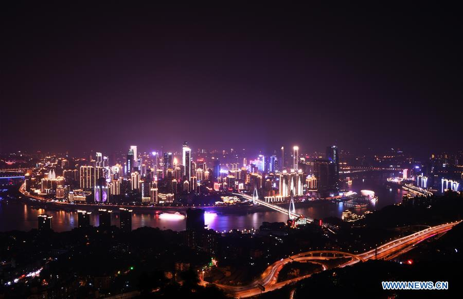 CHINA-CHONGQING-CITY VIEW (CN)