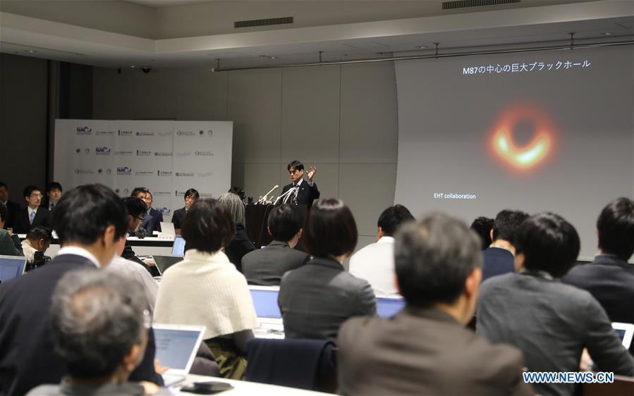 JAPAN-TOKYO-BLACK HOLE-PRESS CONFERENCE