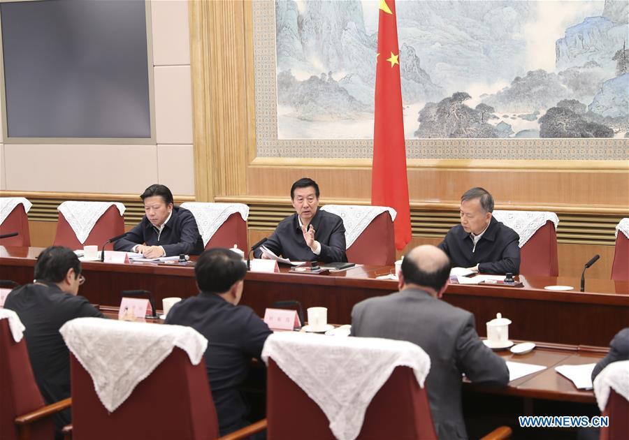 中国 - 北京 - 王勇 - 生产安全 - 火灾控制(CN)