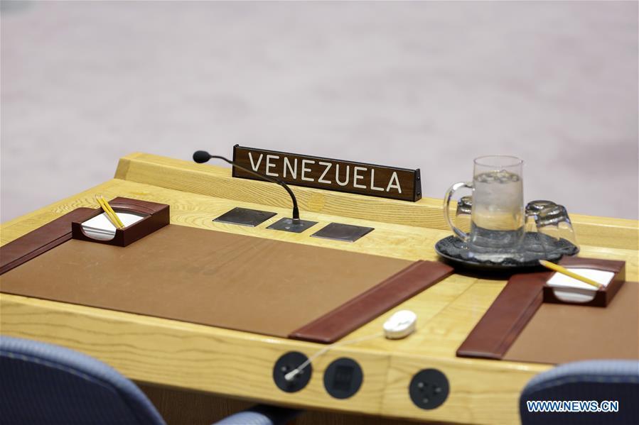 联合国人道主义负责人要求对委内瑞