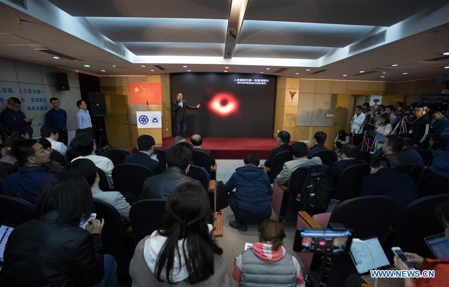 CHINA-SHANGHAI-BLACK HOLE (CN)