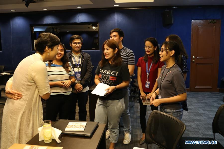 菲律宾 - 马尼拉 - 中国学习