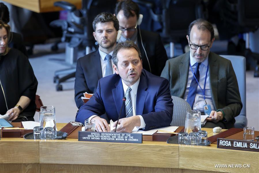 联合国安理会 - 哥伦比亚