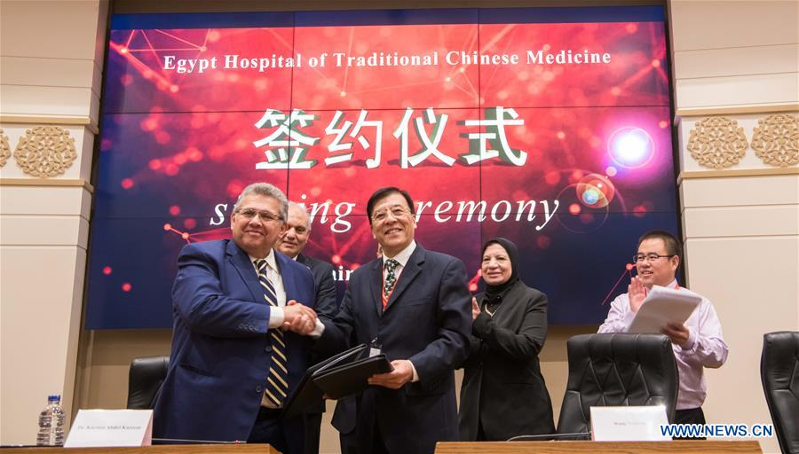 EGYPT-CAIRO-CHINA-TRADITIONAL CHINESE MEDICINE-COOPERATION