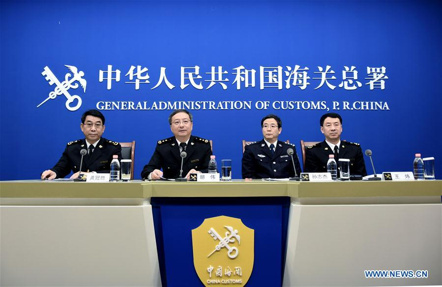 CHINA-BEIJING-CUSTOMS-SMUGGLED IVORY-PRESS CONFERENCE (CN)