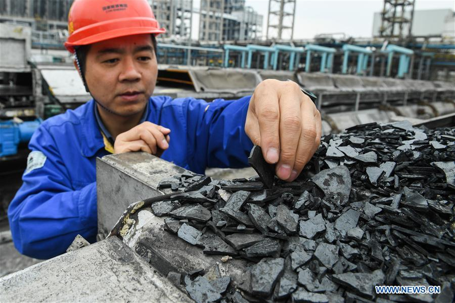 In pics: coal liquefaction factory of CHN Energy in Ordos, N China