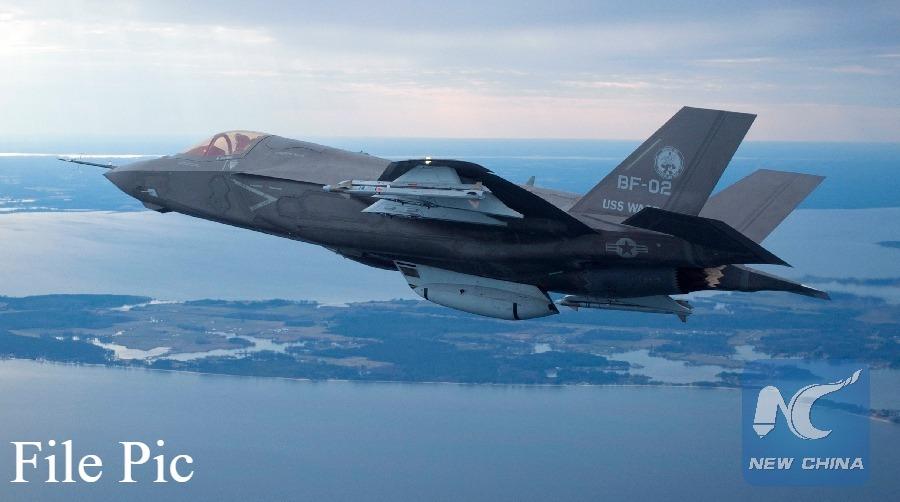 Turkey is technology partner of F-35 jets program: spokesman
