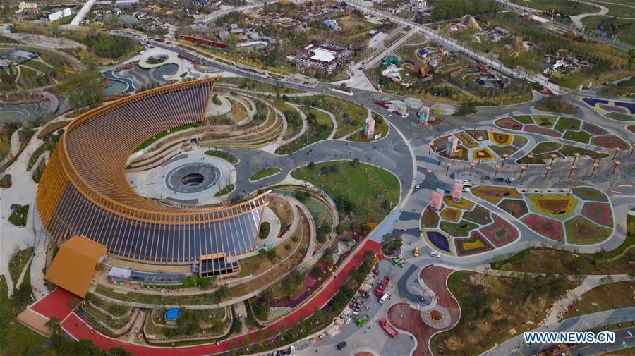 CHINA-BEIJING-HORTICULTURAL EXPO-VENUES (CN)