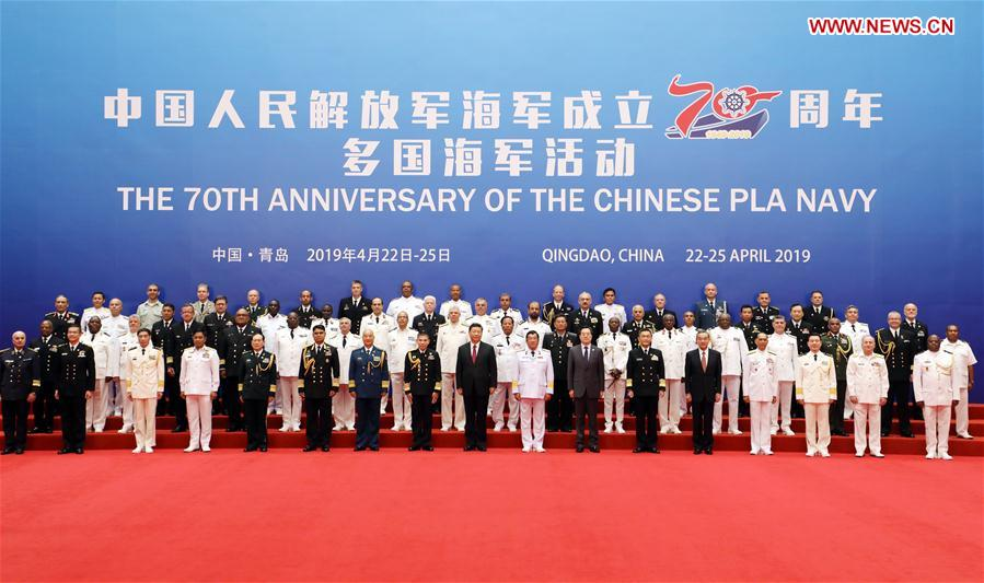 CHINA-QINGDAO-XI JINPING-PLA NAVY-HEADS OF FOREIGN DELEGATIONS-MEETING (CN)