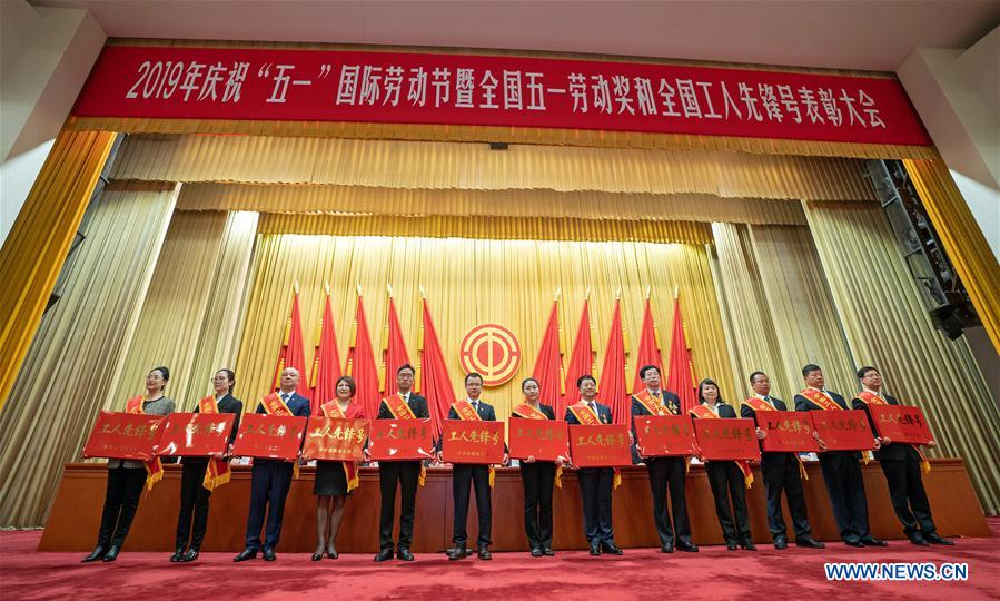 China Honors Model Workers Ahead Of Int L Labor Day Xinhua