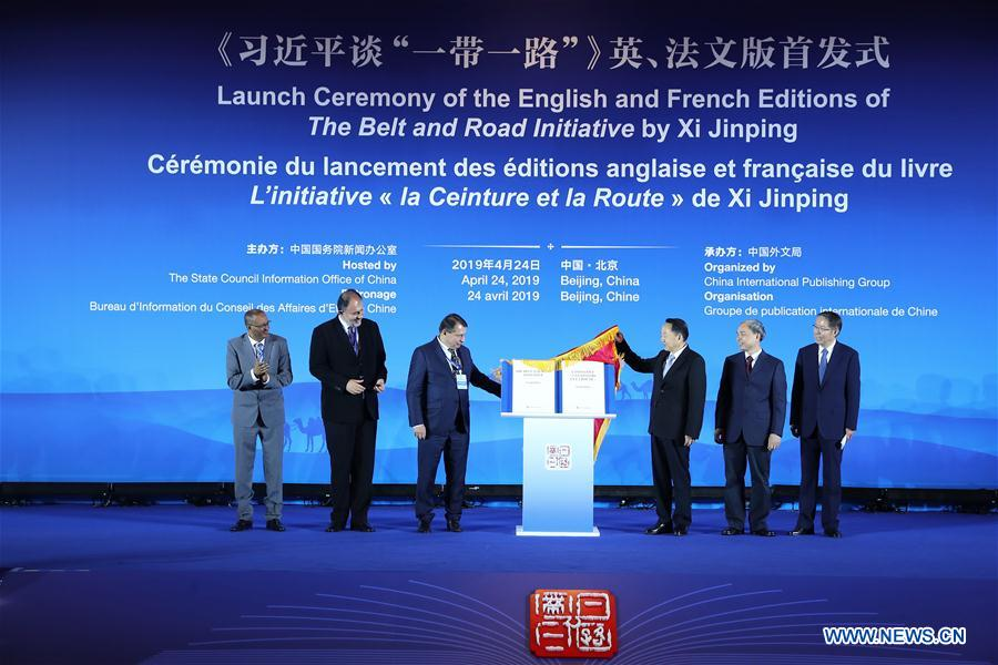 (BRF)CHINA-BEIJING-XI JINPING'S DISCOURSES ON BRI-ENGLISH AND FRENCH EDITIONS (CN)