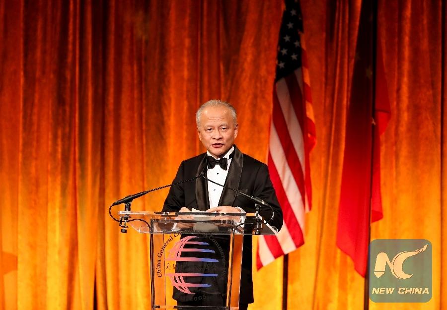 Washington should embrace BRI: Chinese ambassador