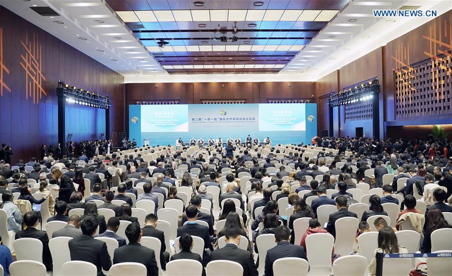 (BRF)中国 - 北京 - 皮带和道路论坛 - 专题论坛 - 人与人之间的联系(CN)