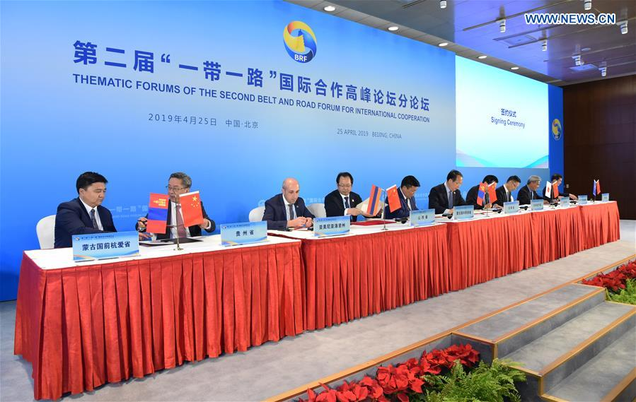 (BRF)CHINA-BEIJING-BELT AND ROAD FORUM-THEMATIC FORUM-SUB-NATIONAL COOPERATION (CN)