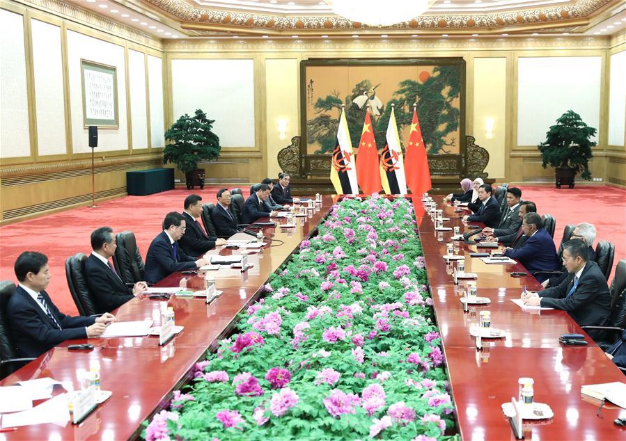 (BRF)中国 - 北京 - 西金平 - 布鲁尼苏丹会议(CN)