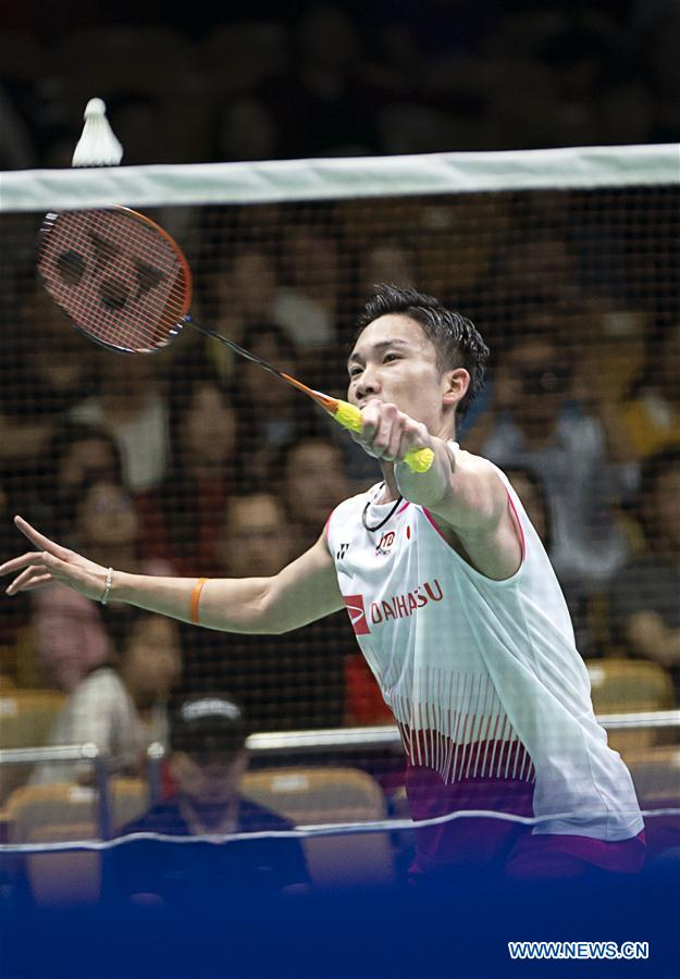 Highlights of men's singles semifinal match at BWF Badminton