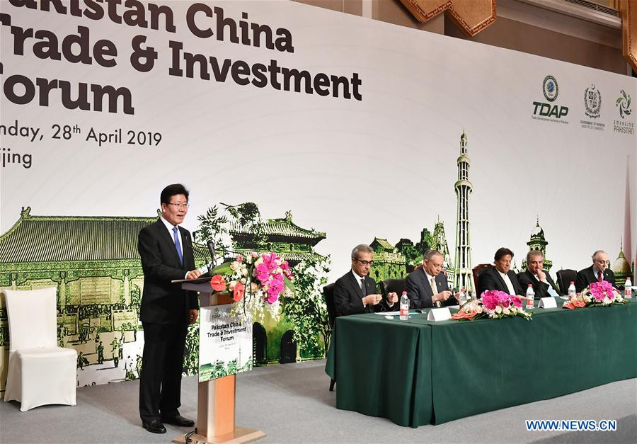 Pakistan China Trade & Investment Forum held in Beijing - Xinhua