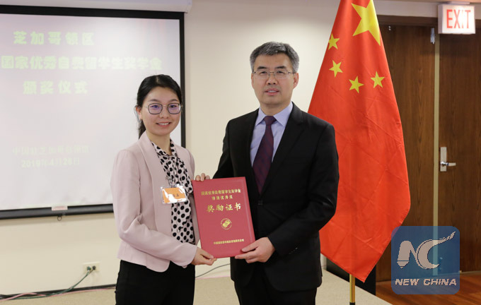 29 Chinese students in U.S. Midwest receive gov't award